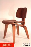 Chaise DCW Charles Eames